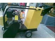 柴油马路切割机 水泥地面切割机 道路切缝机