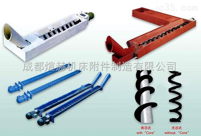 重庆螺旋式排屑器公司产品图片