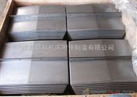 钢板式导轨防护罩 非标产品 支持定制