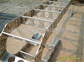 供应佛山钢拖链  各种型号钢制拖链