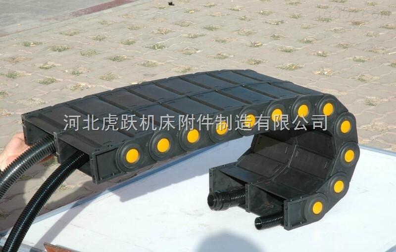 湘潭机床拖链