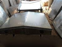 伸缩式机床防护罩 导轨钢板防护罩