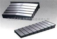 南京钢板防护罩技术参数,南京钢板防护罩厂家,南京钢板防护罩