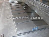 不锈钢板防护罩尺寸标准 导轨护罩 机床防护罩【】