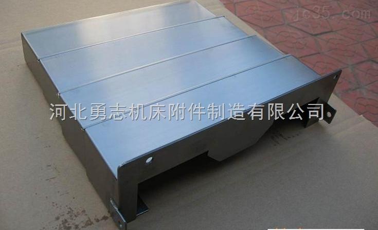 沧州导轨防护罩