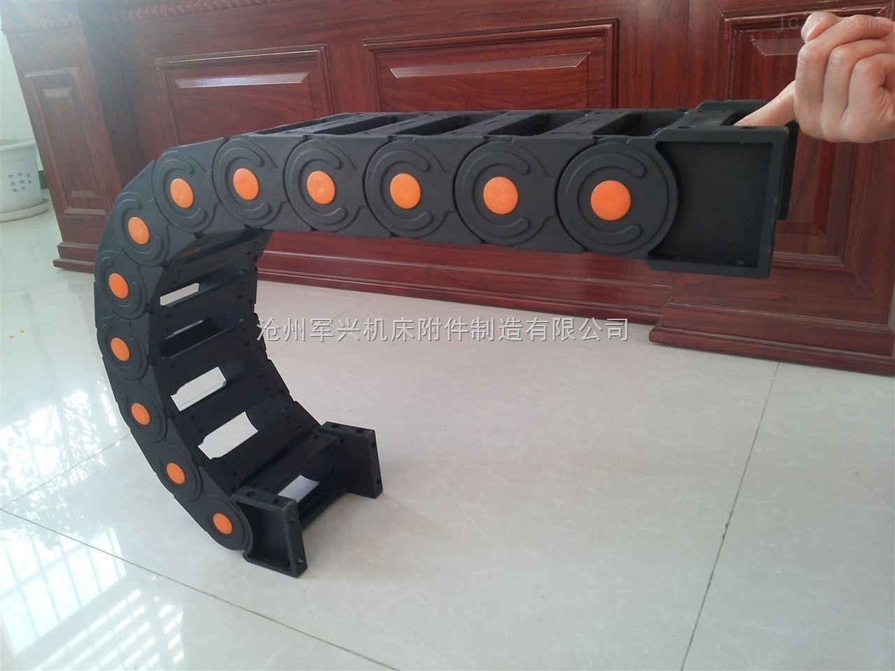 机械手塑料电缆拖链