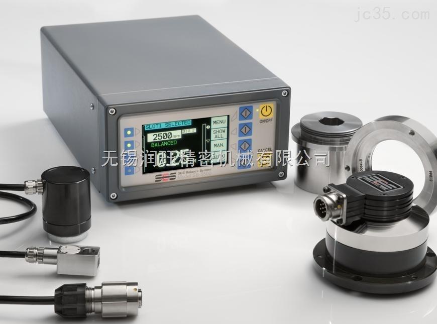 SBS砂轮动平衡系统仪器仪表加工