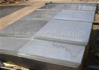 南京钢板伸缩式防护罩
