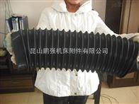 苏州油缸防护罩供应