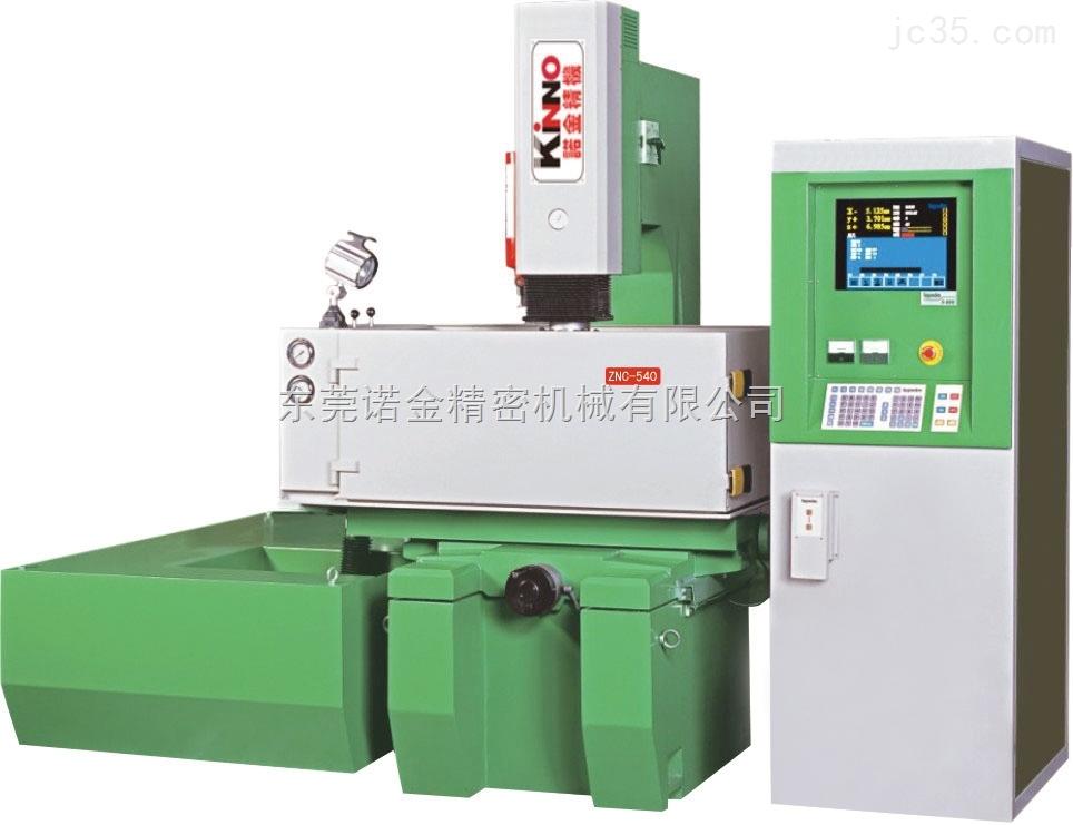 台湾诺金专业生产450放电火花机