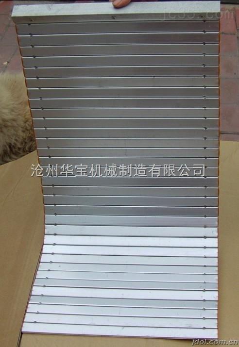 机床铝帘 铝型材防护帘生产厂家