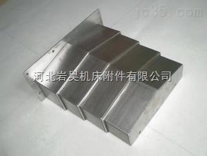 上海伸缩式防护罩