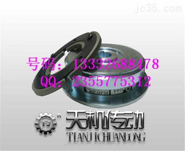 摩擦式电磁离合器TJ-A 东莞天机牌