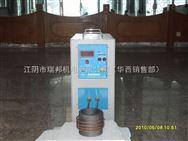 江阴熔金炉 熔银炉厂家热卖专业金银首饰加工熔炼炉