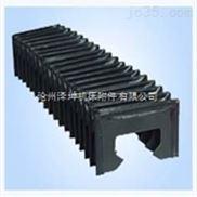 【供应】3030激光切割机用风琴防护罩