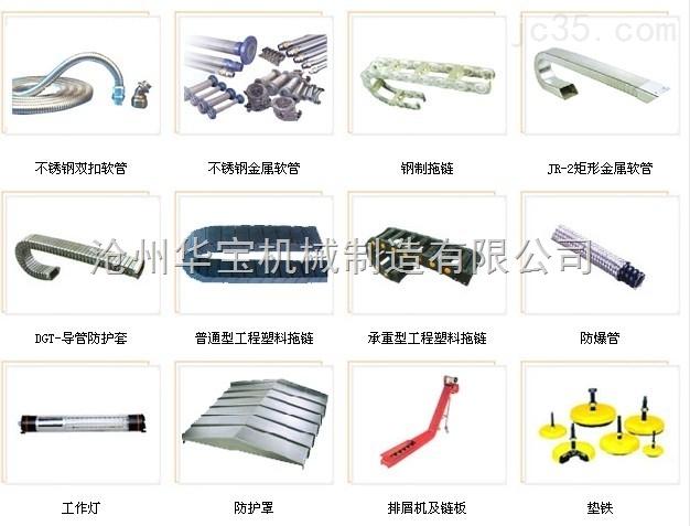 供应JR-2型矩形金属软管  生产制造