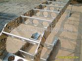 电缆拖链钢制导链厂家