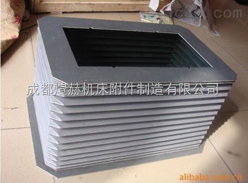 新型耐高温风琴式防护罩生产厂家产品图片
