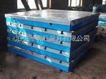 铸铁平板(平台)明旺
