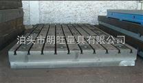 泊头铸铁平板生产厂家