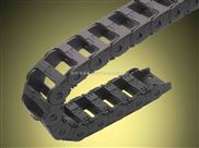 浩辰各种机床附件 拖链 工程塑料拖链