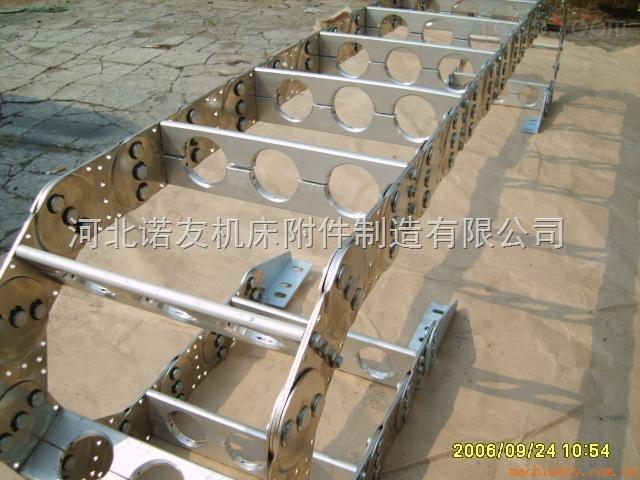 水管移动保护链