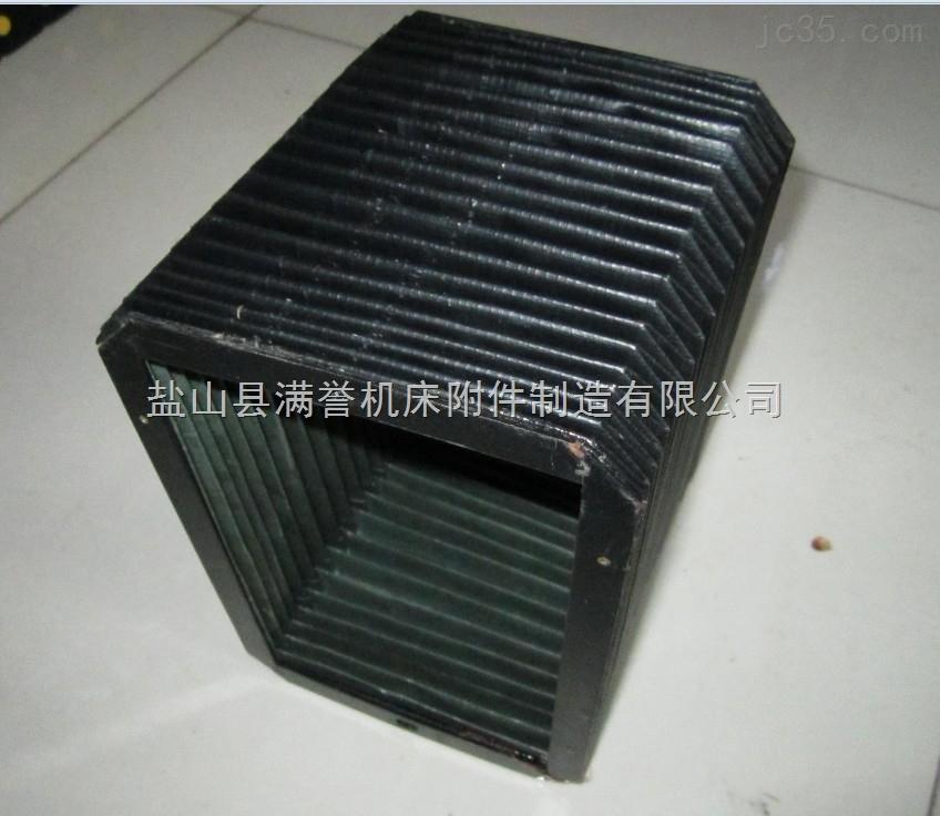 方形风琴防护罩/火花机风琴防护罩