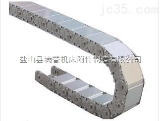 全封闭钢铝拖链/TLG型钢铝拖链
