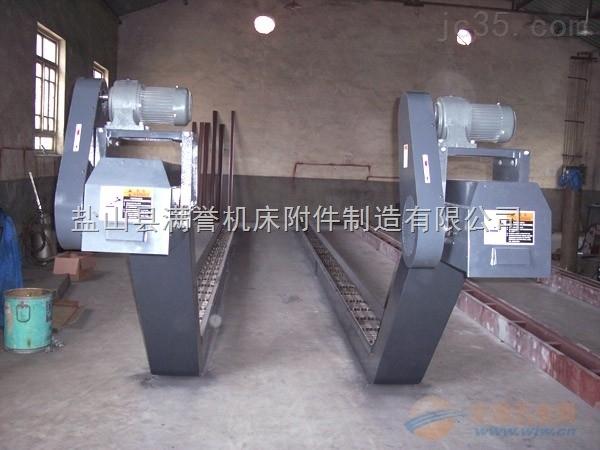 链板排屑机/平面式链板排屑机