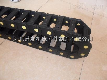 带耐磨片工程拖链