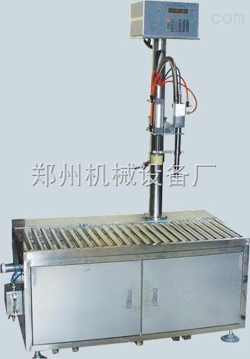 高精度称重式灌装机 果葡糖浆灌装机 化工液体灌装机,五金工具加工