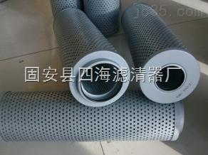 FAX-250×10黎明液压滤芯