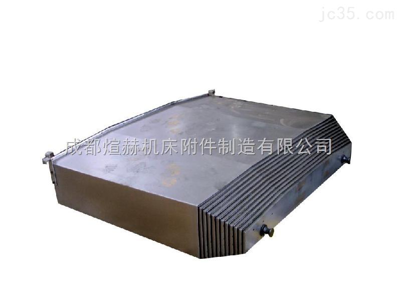 钢板式机床防护罩厂商产品图片