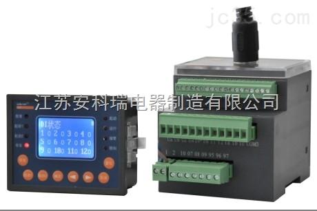 供应安科瑞ARD2F煤矿搅拌机专用电机保护器