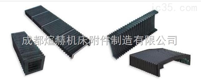 柔性风琴导轨防尘罩产品图片