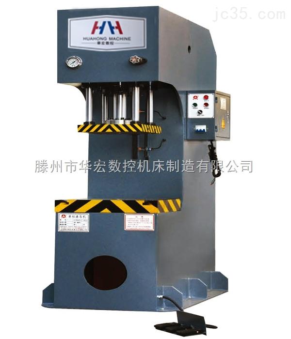 什么是单柱液压机