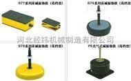 机床减震垫铁  减震专用机床垫铁