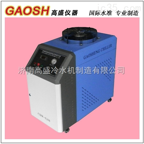 激光冷水机高盛CDW-6268型小型工业冷水机