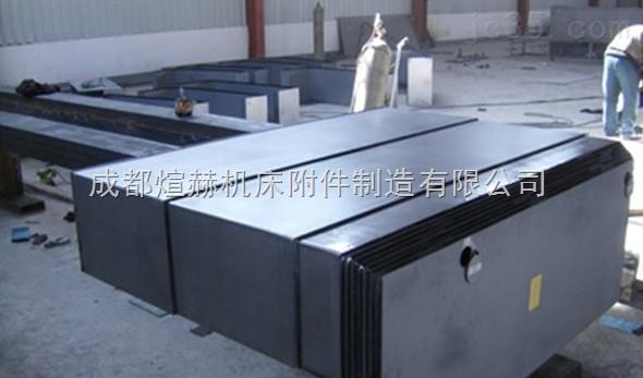 钢板式防尘罩产品图片
