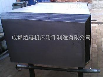 铣床防护罩 车床防护罩产品图片
