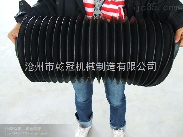油缸防油密封波纹伸缩防护套