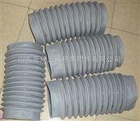 30*200油缸防护罩参数