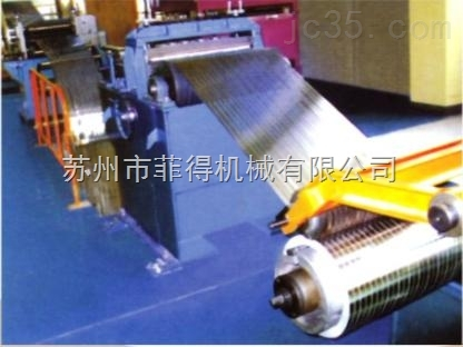 薄板系列分條机(机械型),其他切割机