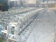 TL系列-柳州TL75钢制拖链