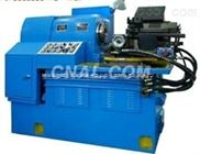 供应C7620C/3液压多刀车床(前刀架有转盘)