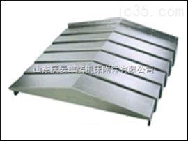 规格齐全供应数控龙门铣钢板防护罩