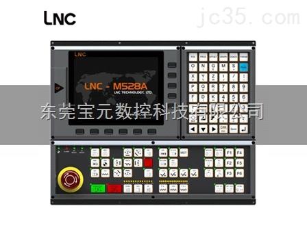 宝元LNC-5系列铣床系统