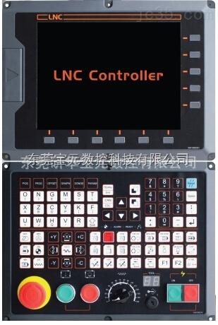 宝元LNC-6系列铣床系统