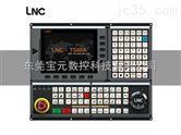 宝元LNC-5系列车床系统