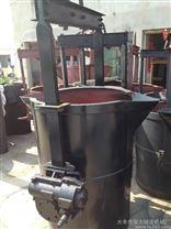 供应 悬吊式铝液中转包 铝水浇包 铁水包 钢水包